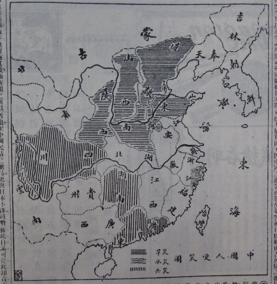 map Shanghai newspaper five-province North China drought famine 1920