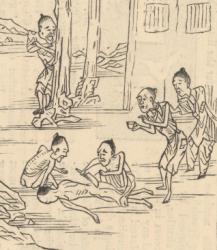 Cannibalism China Famine Shanxi 1876