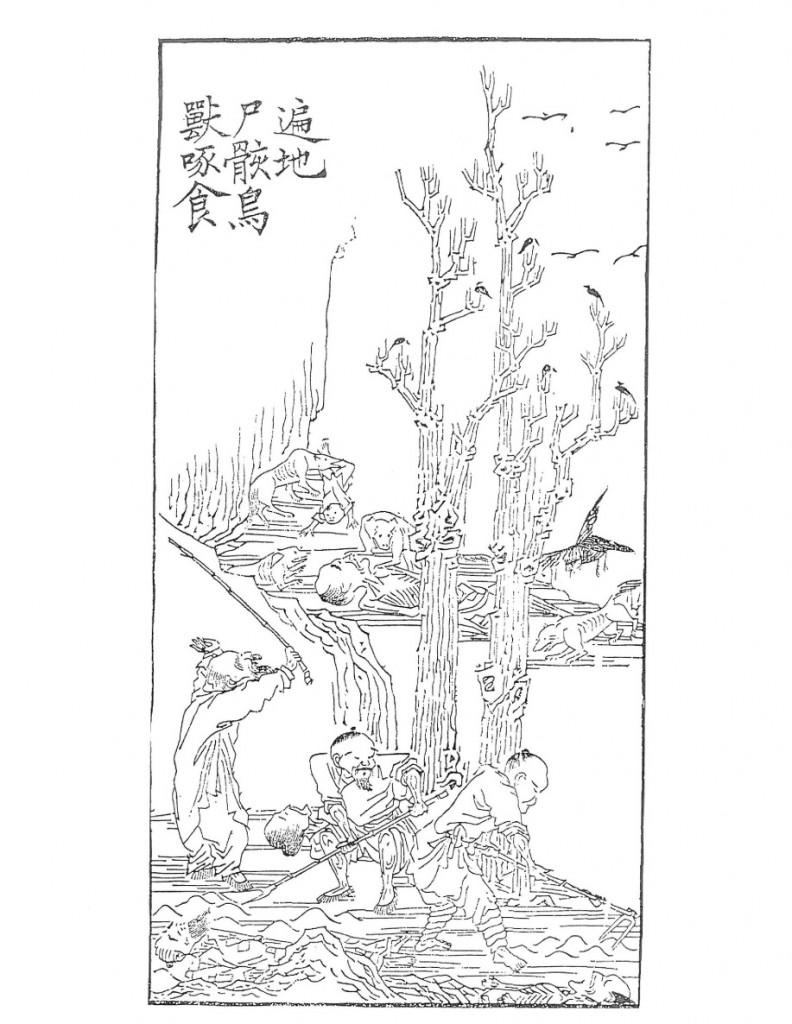 Woodblock Print Illustration