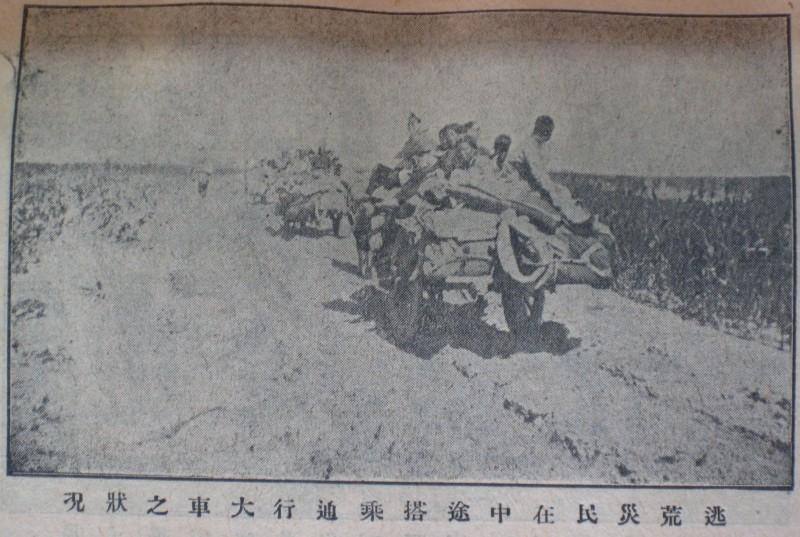 Famine refugees China 1921
