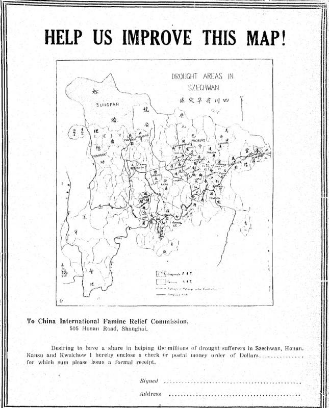 Map China Press, 15 May 1937