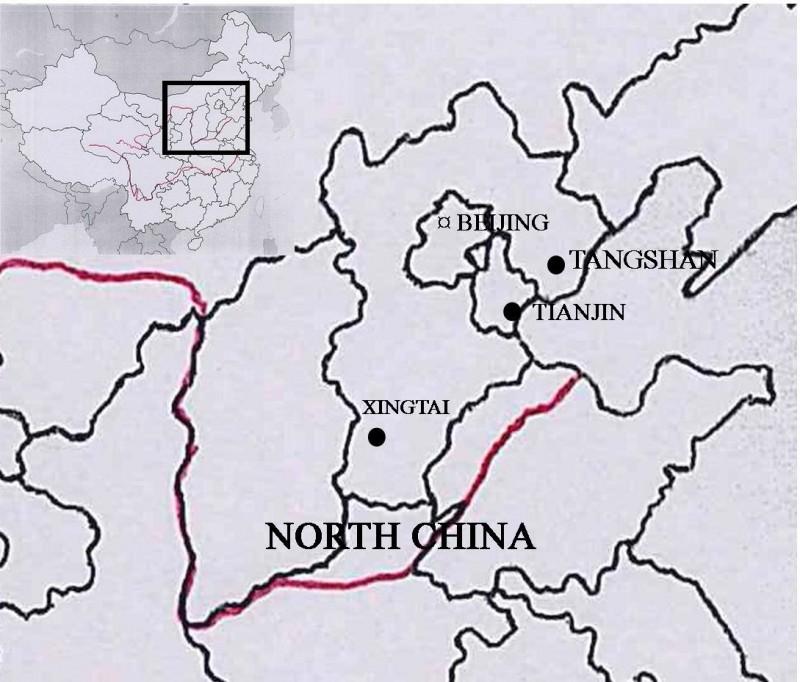 Tangshan map 1976