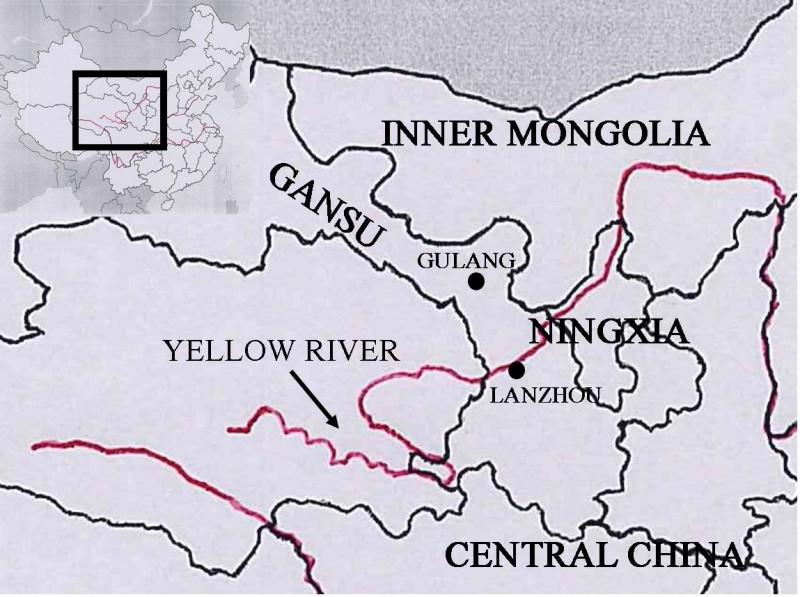 Gulang Gansu earthquake 1927 China